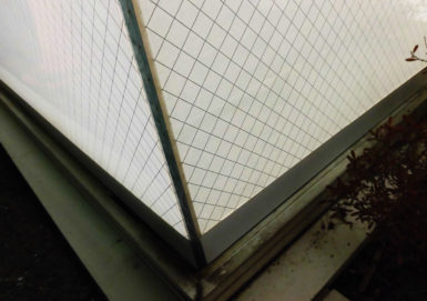 育児施設窓ガラスフィルム施工部分画像